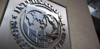 МВФ готов дать Украине кредит