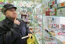 рост цен на лекарства