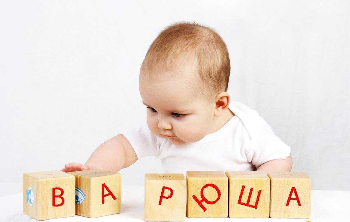имя ребенка