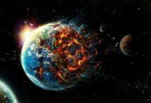 планета