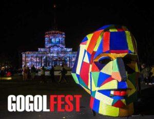 Самый масштабный фестиваль