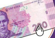 Срочно нужны деньги? - cashpoint.ua