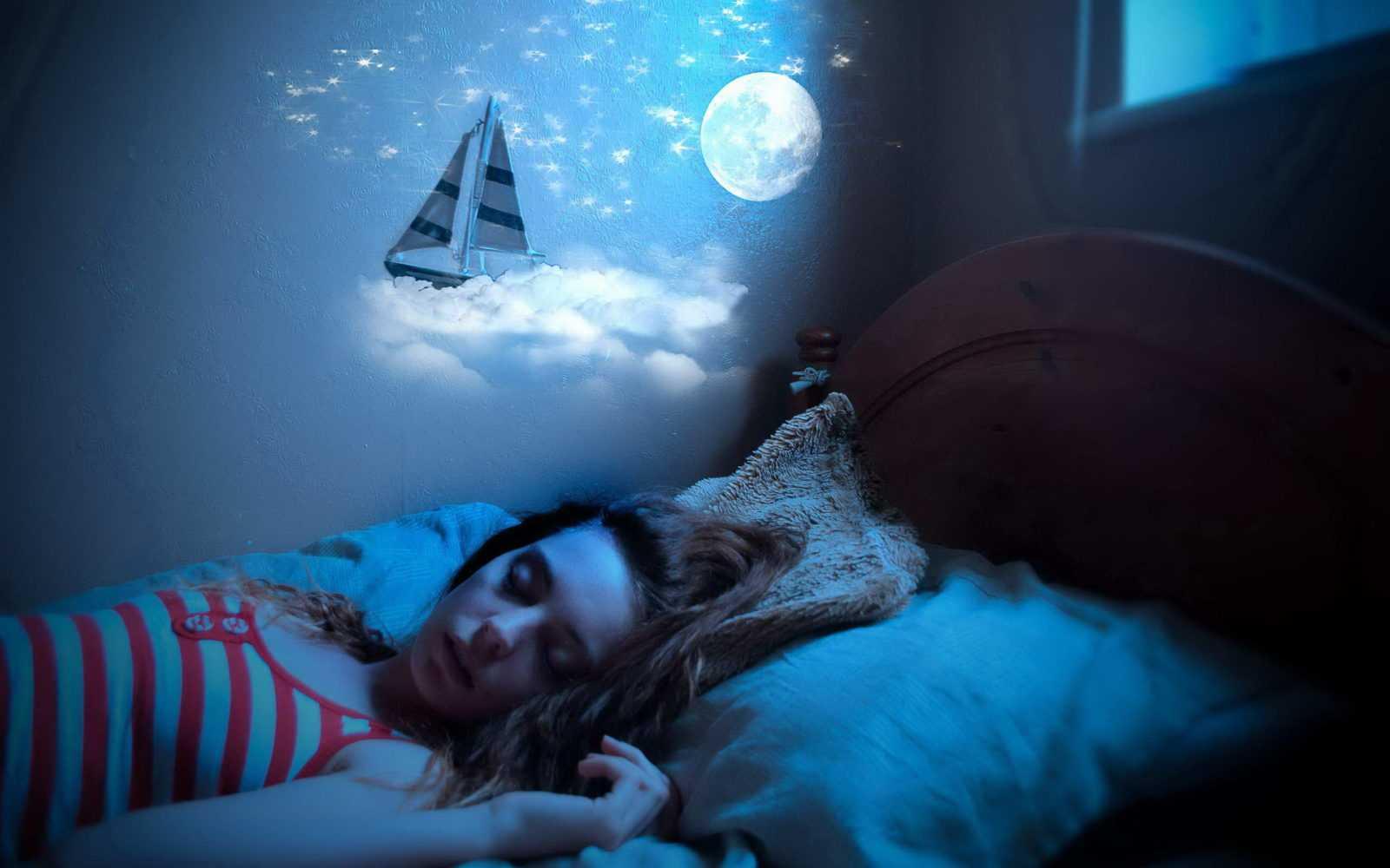 Почему не снятся сны?