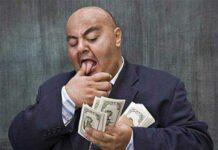 банкир деньги зарплаты