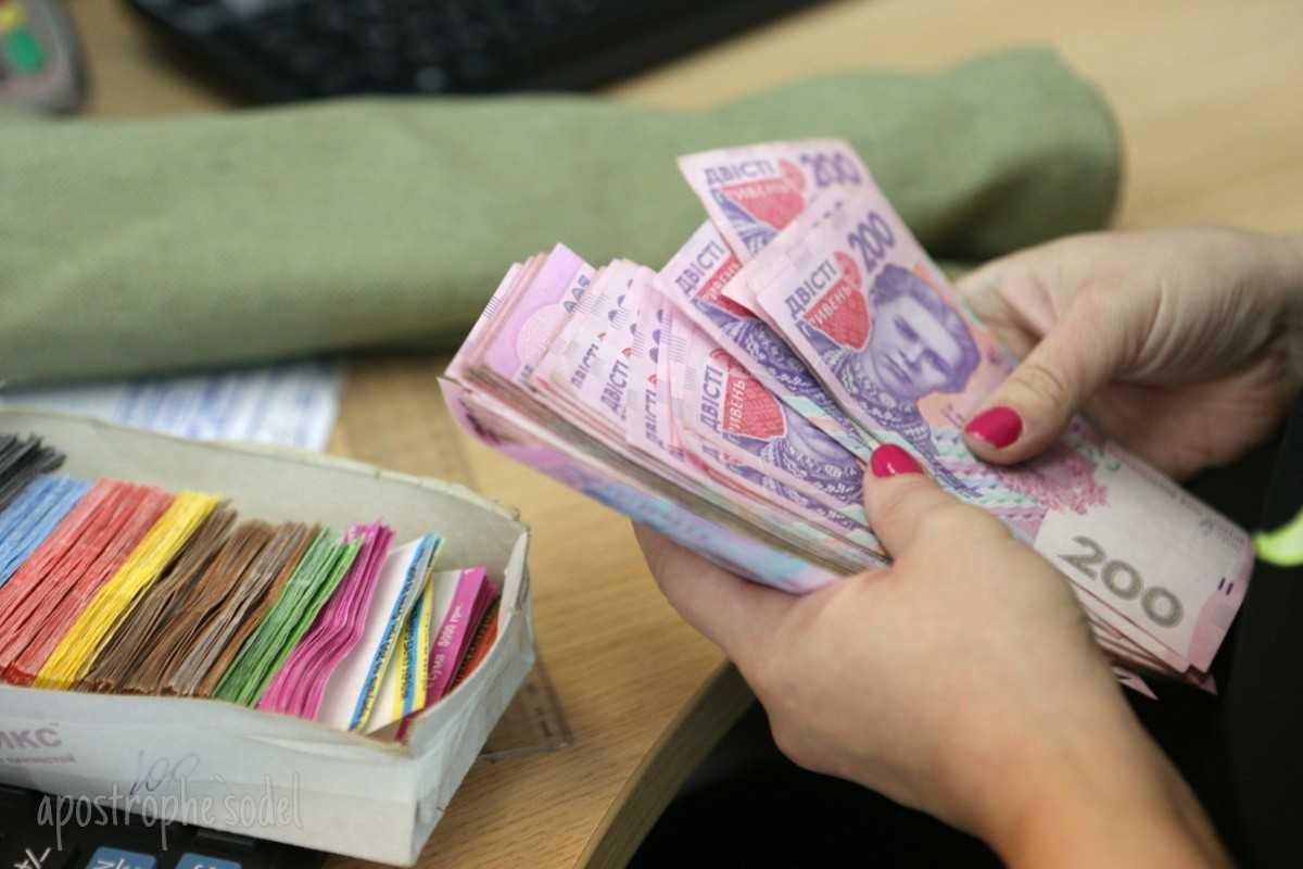 Какими будут новые зарплаты и выплаты для украинцев