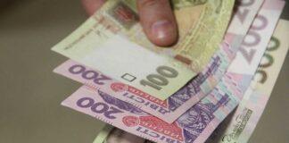 Воинам АТО выделят средства на покупку жилья