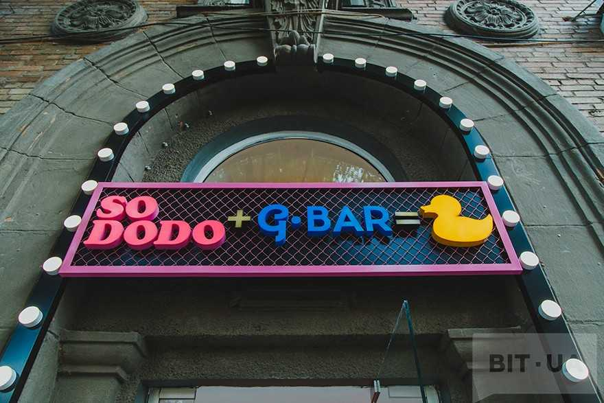 Рай для девушек: концепт-стор SO DODO+G.ba