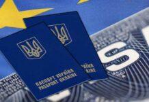Какие страны откроют свои границы для украинцев?