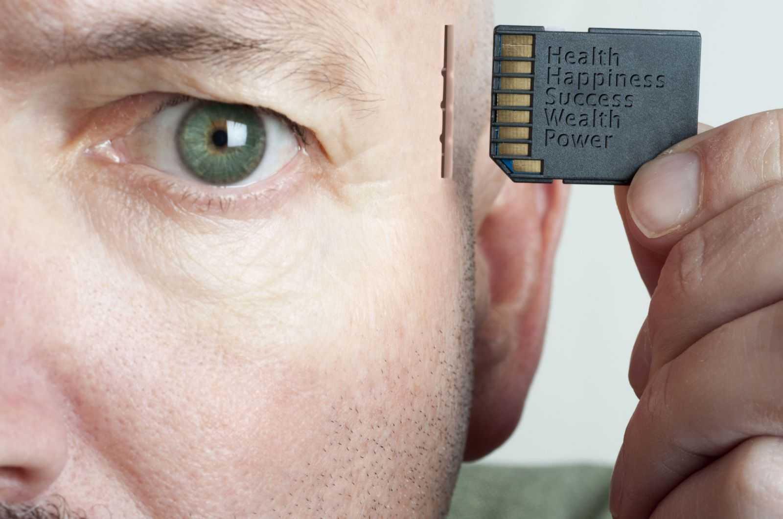 Ухудшение работы оперативной памяти человека
