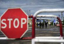 Запрет на ввоз продуктов в Крым в силе
