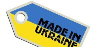 Украина увеличила экспорт: основные причины