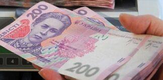 Повысят ли в УКраине минимальную зарплату?