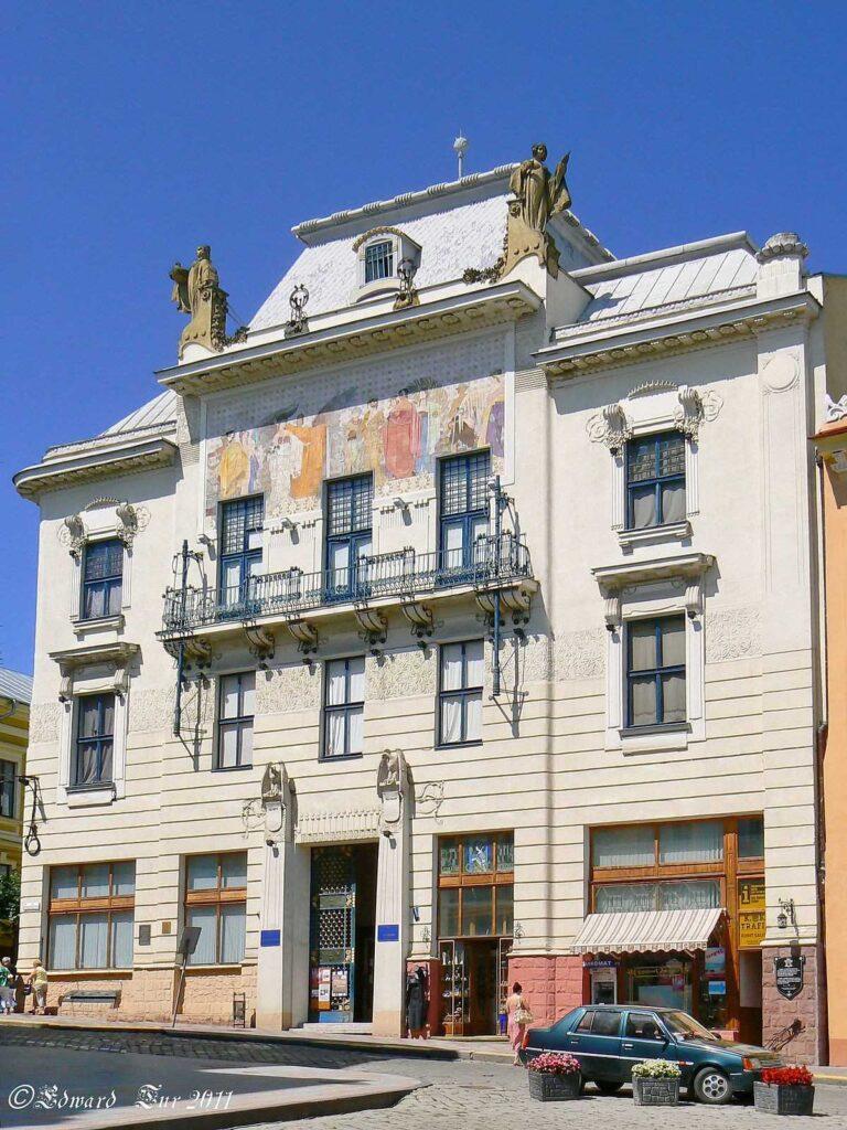 Чернівецький художественный музей