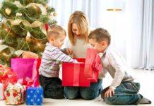 подарокк
