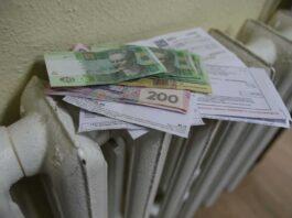 В Украине за отопление платят больше, чем в Вашингтоне