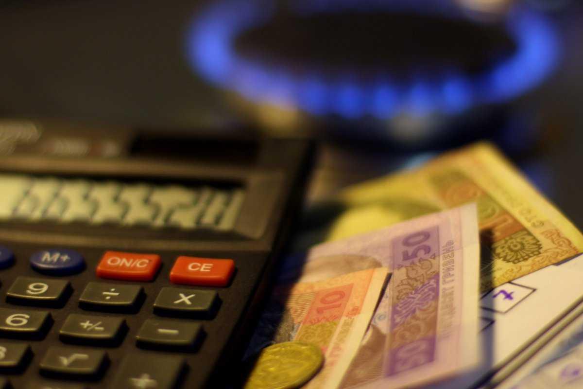 Сколько украинцы платят за газ?