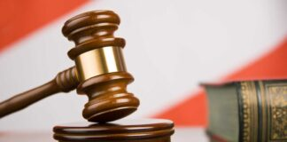 Судебная реформа в Украине