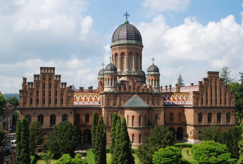 Черновцы, резиденция митрополитов