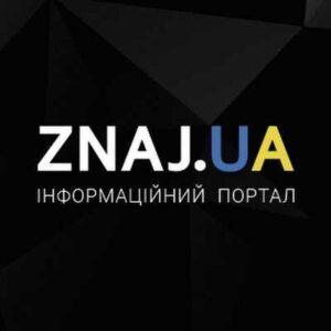 Сергей Евсеевич Драюк: досье, биография, компромат, фото и видео на сайте Знай.юа